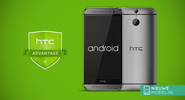 HTC Android Response Advantage
