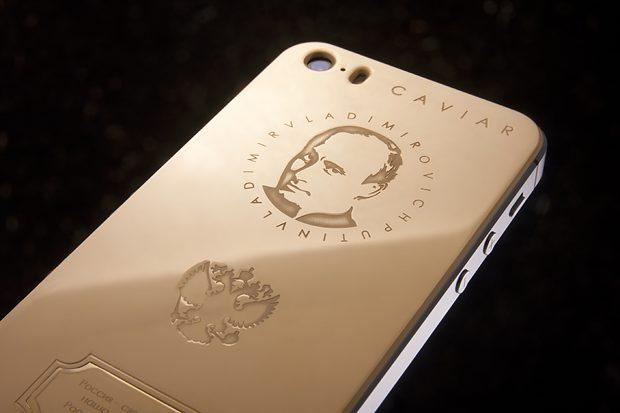 Caviar iPhone 5S Poetin