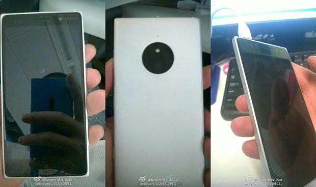 Unknown Nokia Lumia