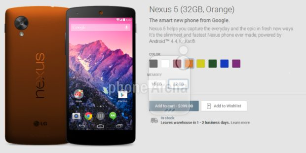 Google Nexus 5 in Orange