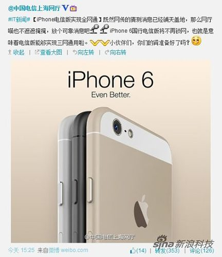 iPhone 6 China Telecom on Weibo