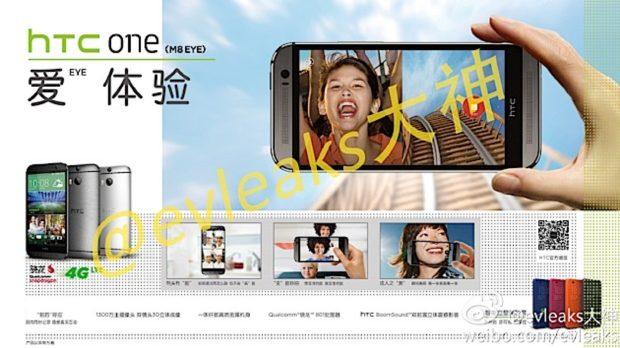 HTC One M8 Eye leak