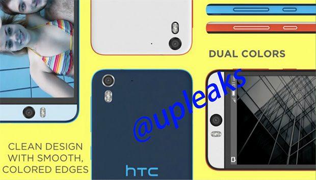 HTC Desire Eye front-facing camera