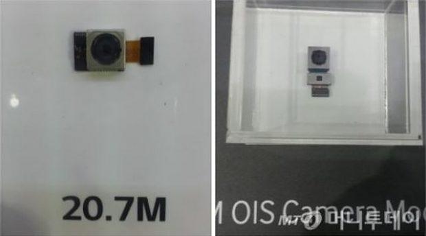 LG Innotek 20 MP camera with OIS