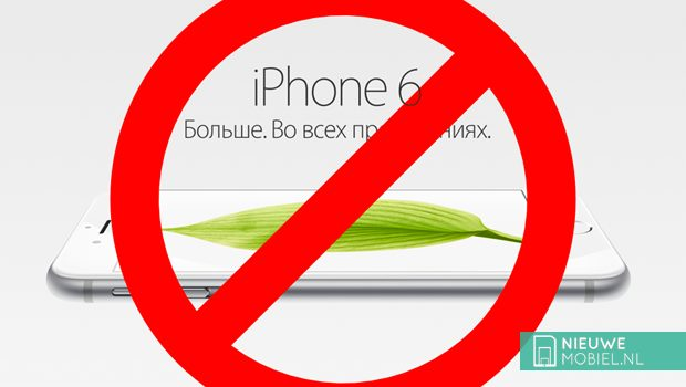No iPhone for Russia