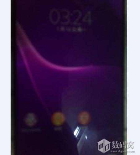 Sony Xperia phone thin bezel