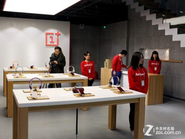 OnePlus store Peking