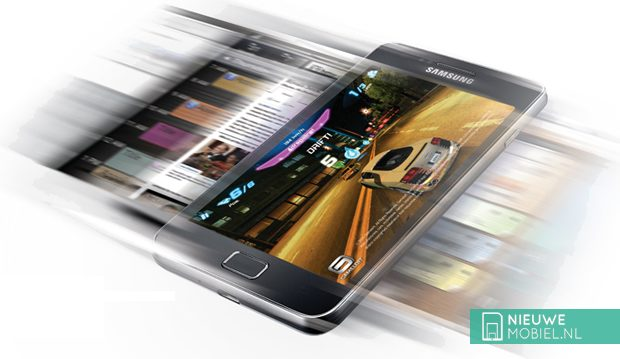 Samsung phone speed