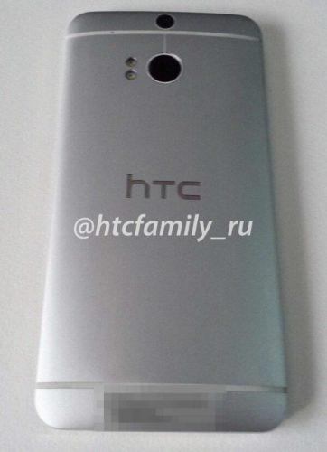 HTC M8 rear