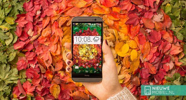 HTC leaves