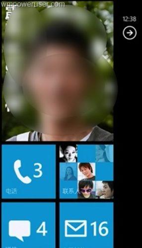 Windows Phone 8 large Live Tiles