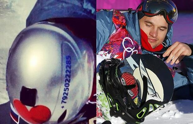 Olympische snowboarder ontvangt 2.000 berichten na tonen telefoonnummer