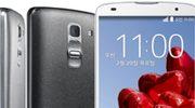 LG kondigt eigenzinnige G Pro 2 aan