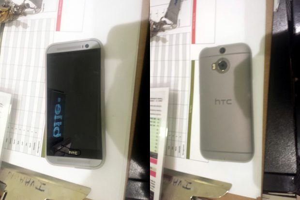 'The All New HTC One' lekt nogmaals uit