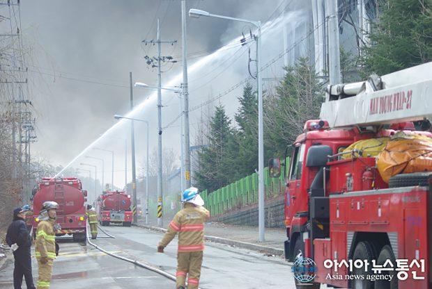 Brand verwoest onderdelen voor Samsung Galaxy S5