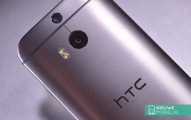 New HTC One M8s