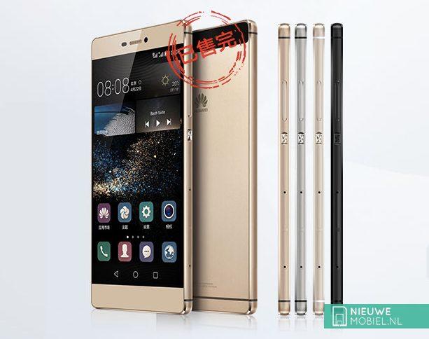 Huawei P8 china