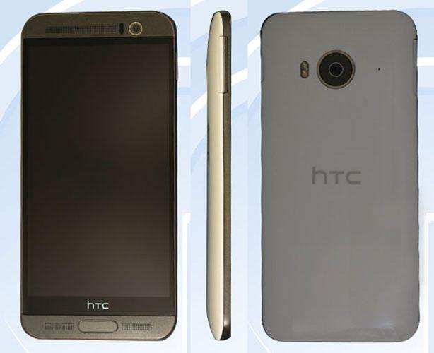 HTC One M9ew