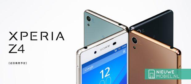 Sony Xperia Z4 japan