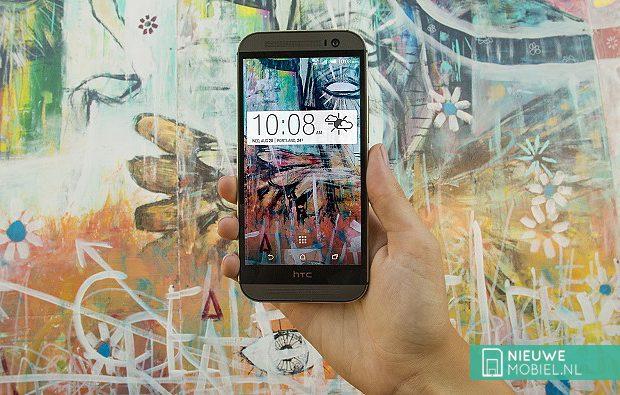 HTC One (M8) art