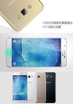 Samsung Galaxy A8 render