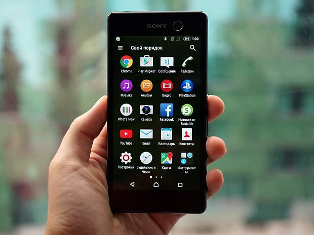 Sony Xperia M5 hands-on