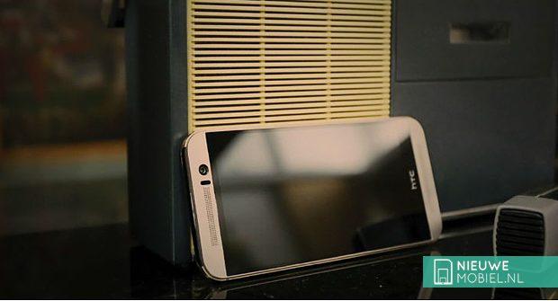 HTC One M9 landscape