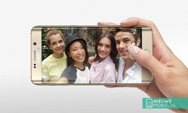Samsung Galaxy S6 edge+ VDIS