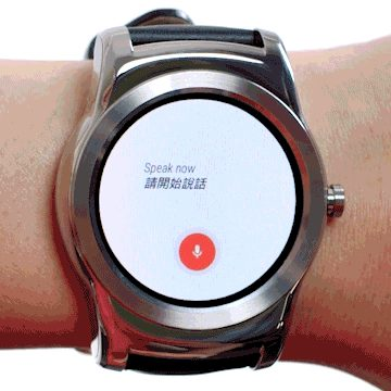 Android Wear Google Translate
