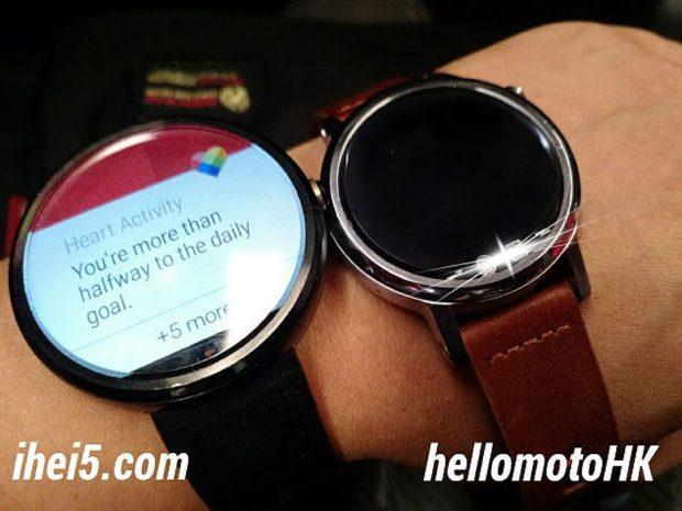 Motorola Moto 360S