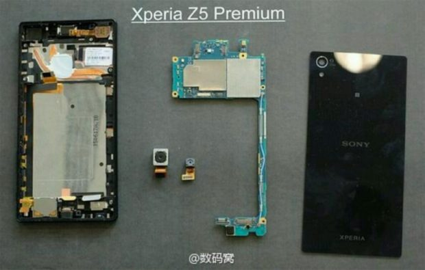 Sony Xperia Z5 Premium heat pipe