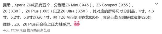 Sony Xperia Z6 family