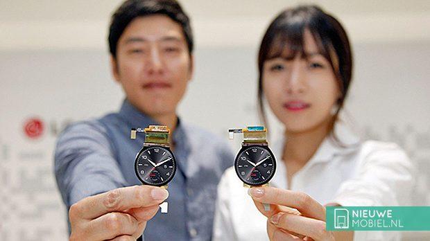 LG watch display