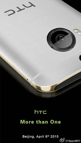HTC More Than One