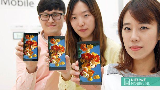 LG G4 Quad HD display