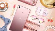 Sony komt met roze Xperia Z5 Premium