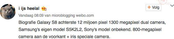 Samsung Galaxy S8 specificaties