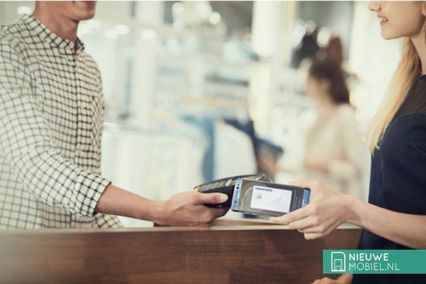Samsung Pay met de Galaxy Note 7