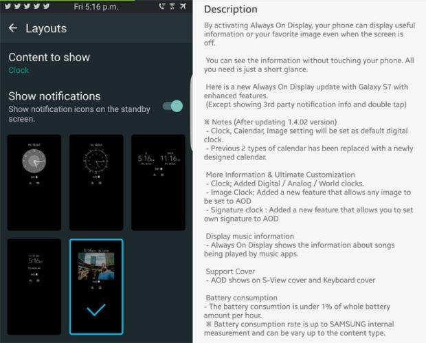 Samsung Galaxy S7 Always ON-display