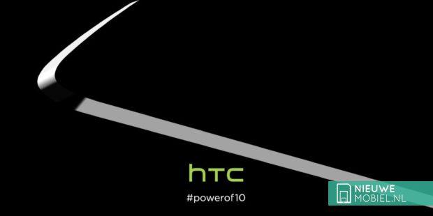 HTC Power of 10 teaser