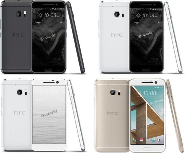HTC 10 komt in deze vier kleuren