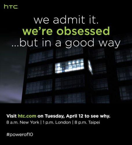 HTC 10 uitnodiging