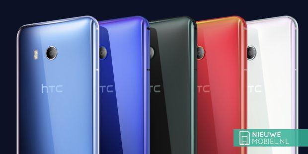 HTC U11 familie