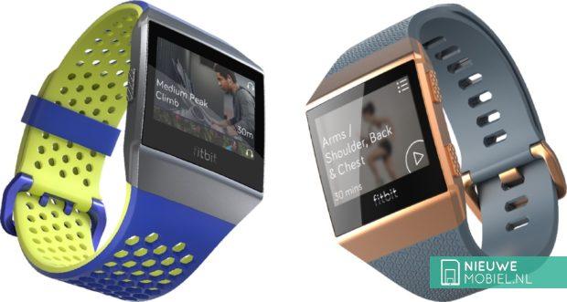 Fitbit Ionic in verschillende kleuren