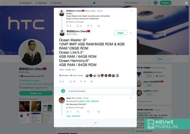 HTC Ocean Harmony, Lite, Master