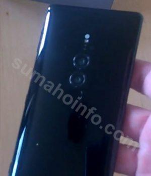 Sony Xperia XZ3 met dubbele camera