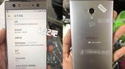 Sony Xperia XA2 Ultra met dubbele selfiecam gespot