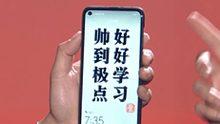 Huawei nova 4 is eerste Huawei met gat in het scherm