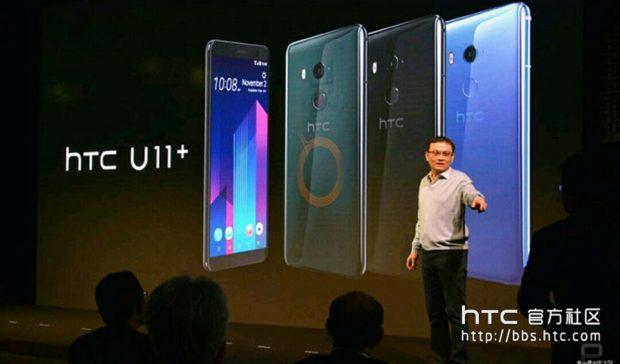 HTC U11+ event met Chia-Lin Chang