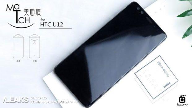 HTC U12 voorkant